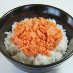 Món ruốc cá hồi thơm ngon bổ dưỡng