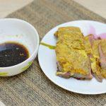 Món thịt bò chiên mới lạ từ Hàn Quốc