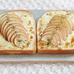 Món bánh mỳ sandwich táo thơm ngon