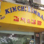 Quán cơm ngon nức tiếng tại Hà Nội bạn không nên bỏ qua
