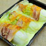 Món thịt cuốn cải thảo cho bữa ăn thêm ngon