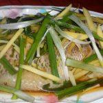 Món cá hấp gừng đơn giản mà ngon tuyệt
