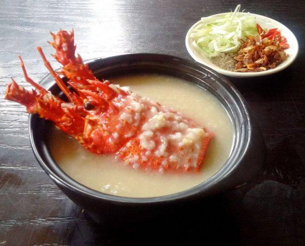 Món cháo tôm hùm Nha Trang