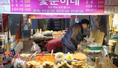 Món ăn Hàn Quốc với những lợi ích bất ngờ bạn nên biết