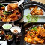 Món cháo ếch Singapore ngon thơm chuẩn vị