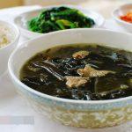 Món canh rong biển thịt bò kiểu Hàn ngon bổ dưỡng