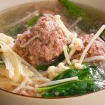 Món canh nấm kim châm thịt bò bổ dưỡng