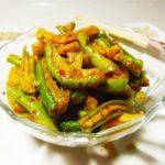 Món củ cải muối cay ăn hoài không ngán