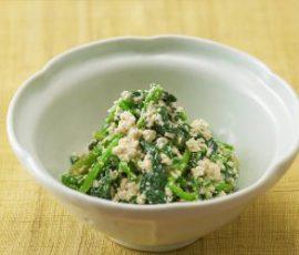 Món cải bó xôi trộn đậu hũ tốt cho sức khỏe